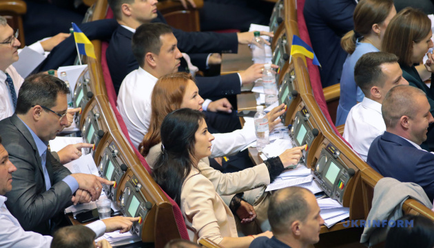 Только что! «Слуги» отреагировали на громкий скандал, открестились от заявления — «личное мнение депутата»
