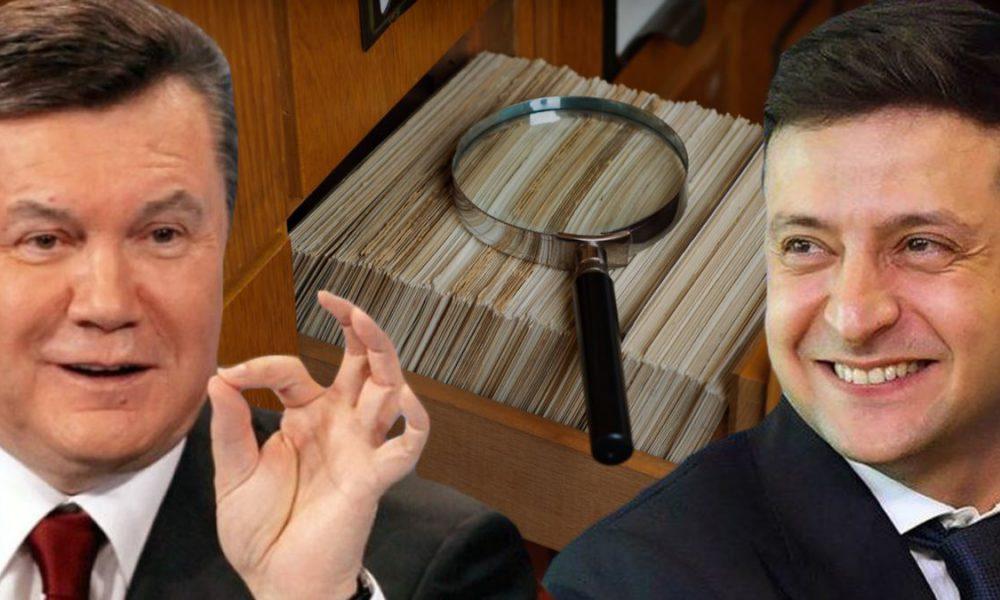 Украинцы шокированы! Прозвучало скандальное решение «подмазали» Януковичу: после 6 лет. Зеленский прозрел