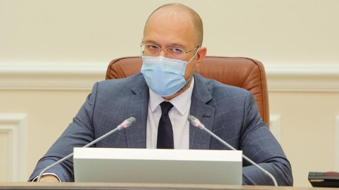 Во время совещания! Шмыгаль срочно обратился — должны обеспечить. Украинцы услышали: лучше воздержаться