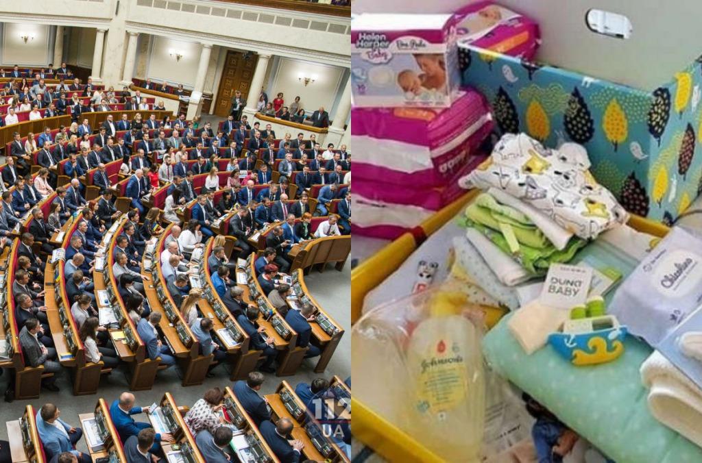 С сегодняшнего дня! Важное решение — вернут, Раду трясет. «Только в натуральном виде» — украинцы аплодируют