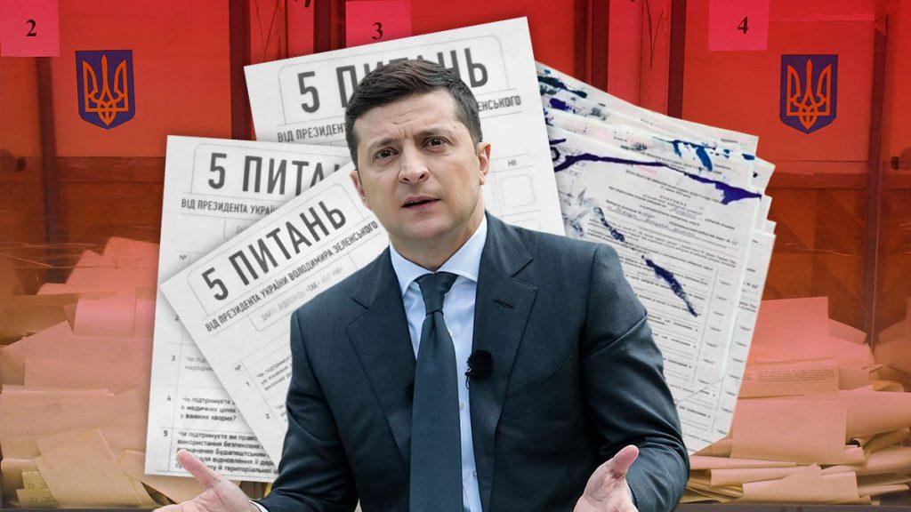 Опрос Зеленского — данные экзит-пола. Результаты странные — украинцы потрясены!