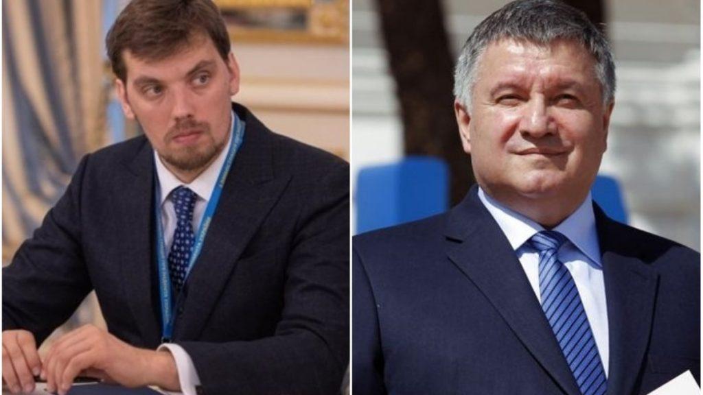 Только что! Гончарук взорвался заявлением — его просто уничтожили, Аваков не ожидал: «Надо искать что-то другое»