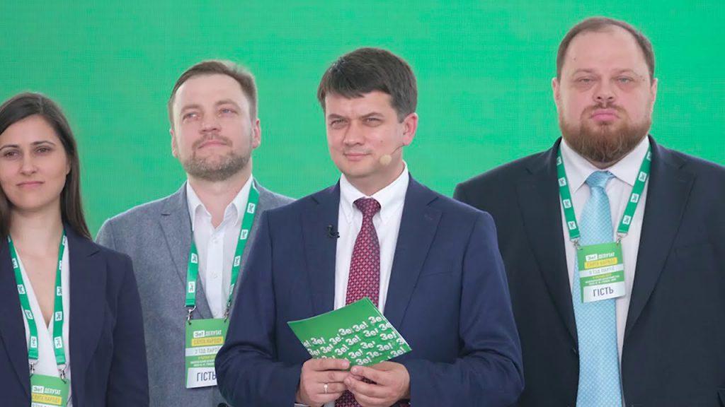 Только что! Новость шокировала всех: «на Донбасс!» Депутаты не ожидали такого — Раду трясет