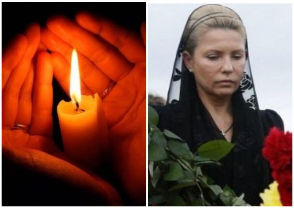 У Тимошенко шокированы! Трагическая весть — умер на Покровы. Выпал из окна — не удалось спасти