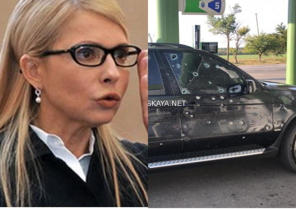 Только что! Раздался взрыв — покушение прямо перед выборами. Срочно госпитализировали — Тимошенко в шоке!