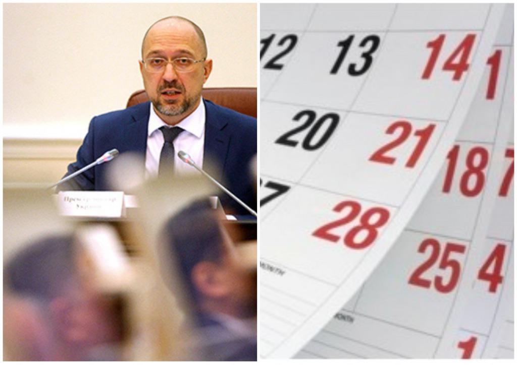 Кабмин одобрил! На украинцев ждет два новых государственных праздника. Что нужно знать