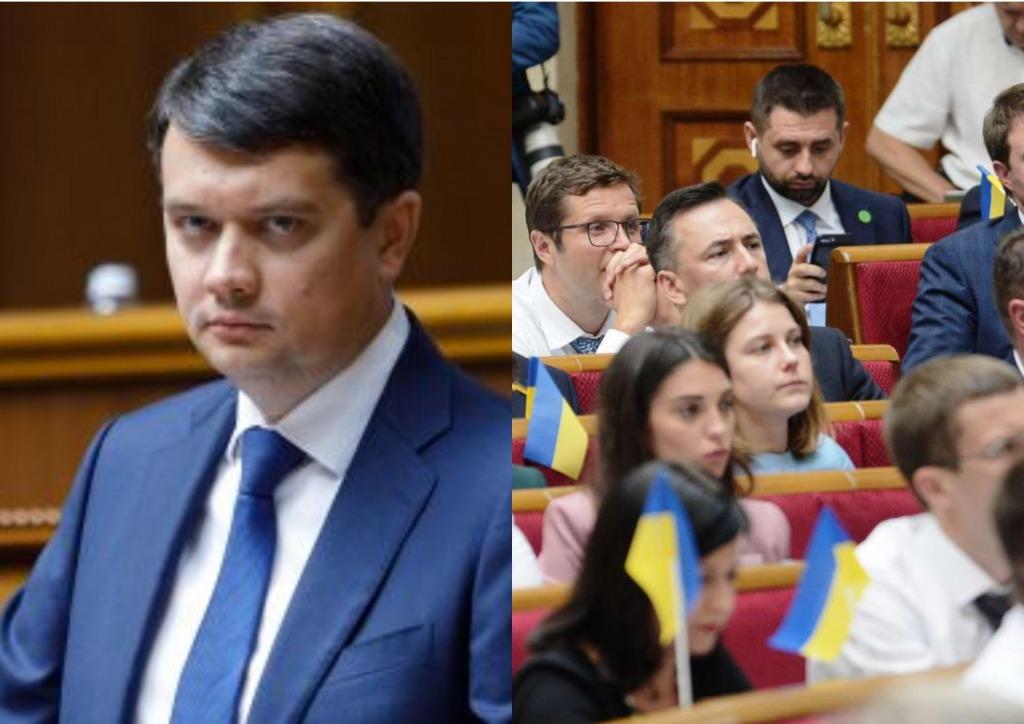 Скандал в Раде — Разумков вмешался — сделал срочное заявление. Это недопустимо — имеют право!