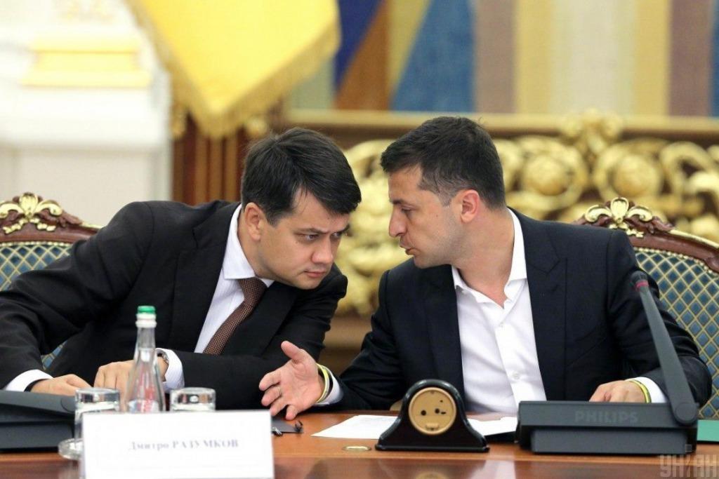 Уже в ноябре! Разумков сказал это — долгожданное решение. Теперь все изменится — украинцы аплодируют