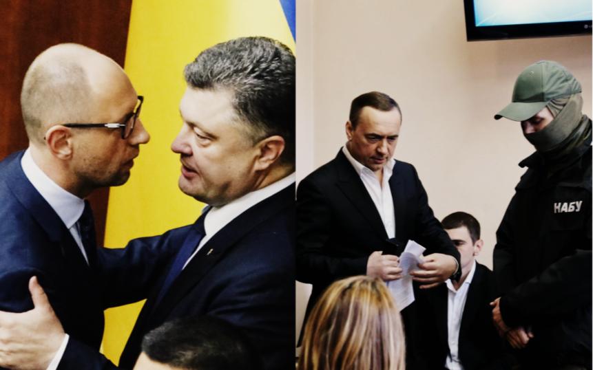 Только что! Яценюк прозрел — сразу после выборов, громкое решение. Оставили в СИЗО, будет сидеть