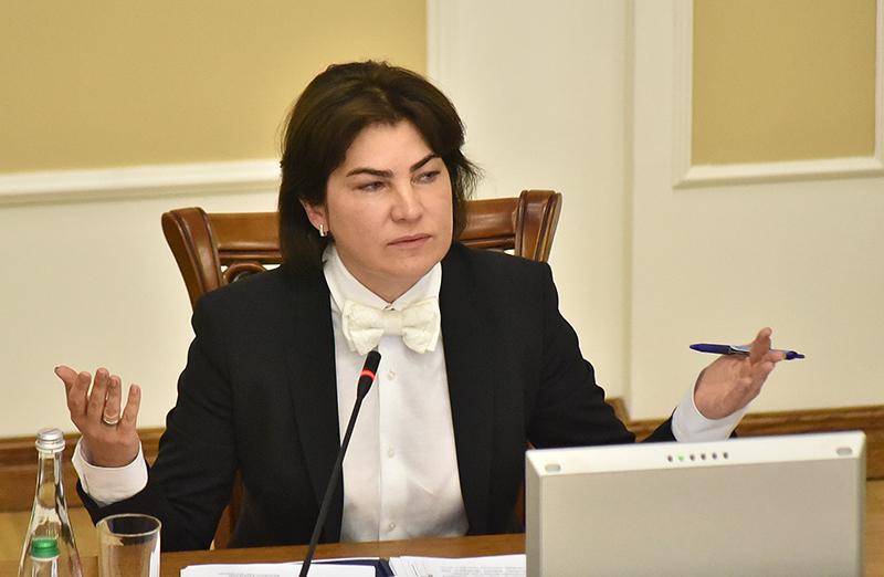 Страна гудит! «Слуги» рассказали впечатляющие детали — давление на Венедиктовую, Зеленский в шоке — отставка!
