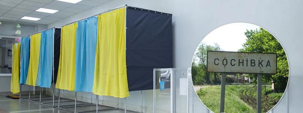 Страна на ногах! Украинцев ошеломил неслыханный скандал — фейковый участок: бюллетени напечатали самостоятельно