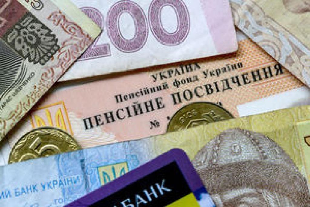 Важный шаг! Пенсии пересчитают — что нужно знать украинцам. Уже в следующем месяце