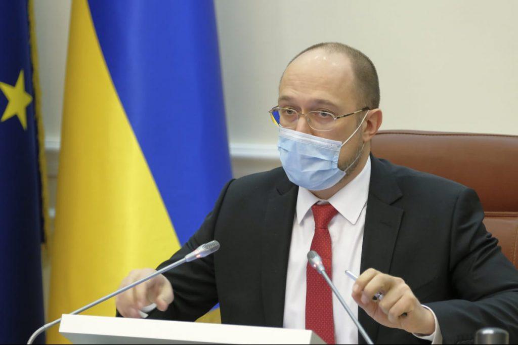 Срочно! Шмыгаль не ожидал — мощное заявление: «Нельзя ограничиваться» — это услышали все. Украинцы аплодируют