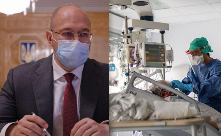 В отставку и немедленно! Трагическая весть — умер от коронавируса, пожертвовал собой. Не хватает слов — Шмыгаль в шоке!
