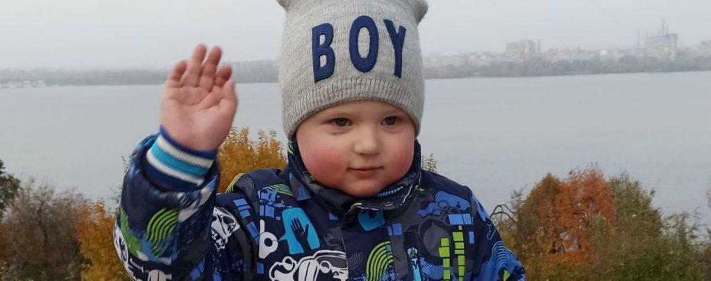 Помогите маленькому Никите услышать мир! Родители мальчика просят о помощи — возраст критический
