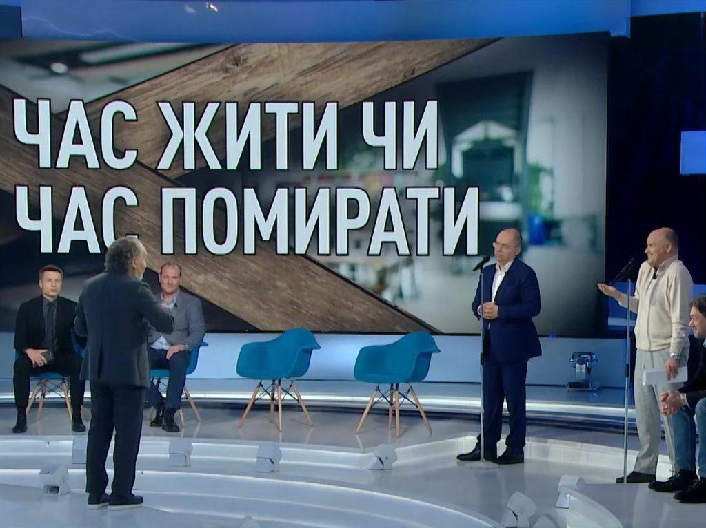 «А кто это говорит? Партия барыги!»: Громкий скандал в эфире Шустера. Депутаты набросились друг на друга. Украинцы в шоке!
