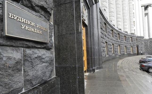 Во время заседания! Кабмин шокировал решением — переходный закон. Гарантирует работу: «укрепляем архитектуру»