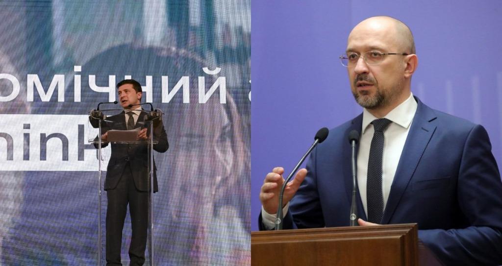 «Новая национальная идея!» Зеленский сказал это — после аудита. Украинцы шокированы — впечатляющие цифры. Шмыгаль аплодирует