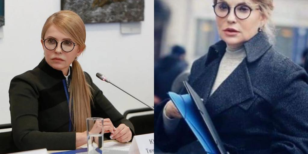 В эту минуту! Тимошенко шокировала образом — это увидели все, кардинальные изменения. Украинцы не ожидали — не узнать