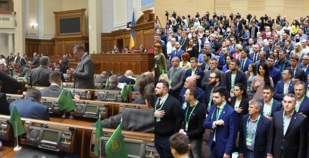 Прекратить полномочия! Громкий скандал в Раде — сложил мандат. Украинцы не ожидали — шокирующие обстоятельства