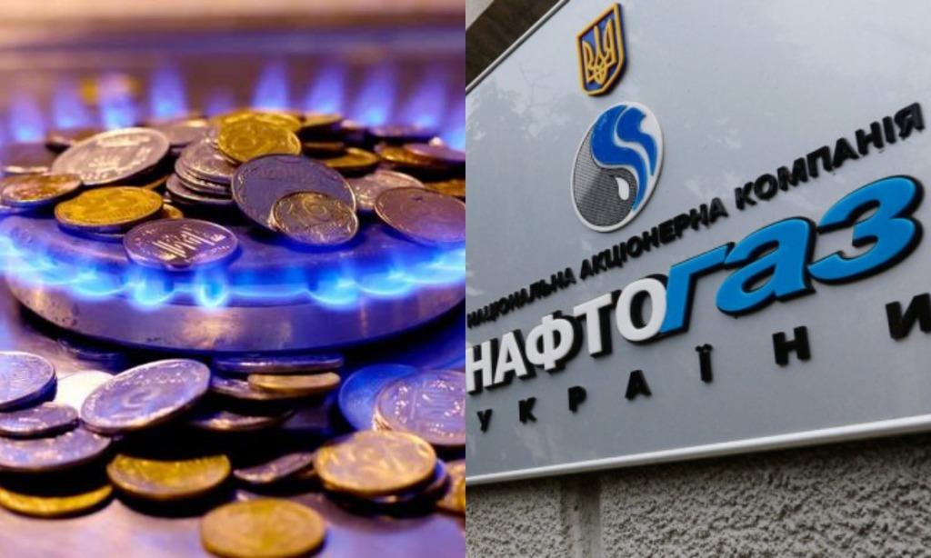 Подорожания не будет! В «Нафтогазе» решились на неожиданный шаг — украинцы шокированы. Что важно знать