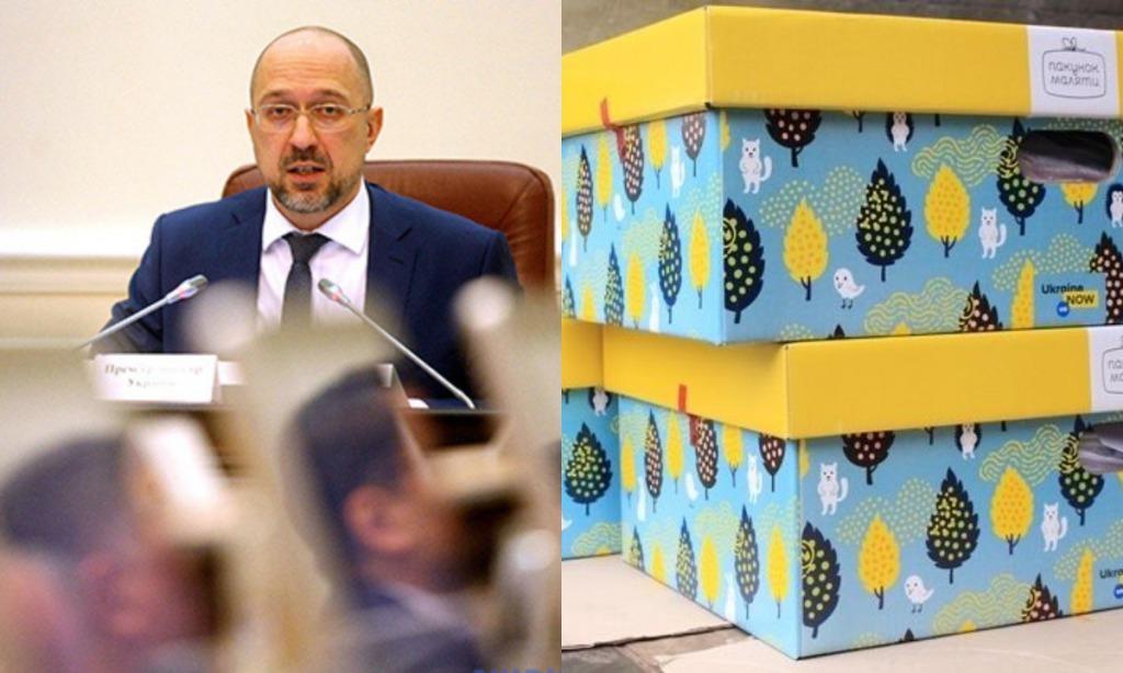 Вернуть! Кабмин принял шокирующее решение — теперь все изменится, украинцы аплодируют. Этого ждали давно