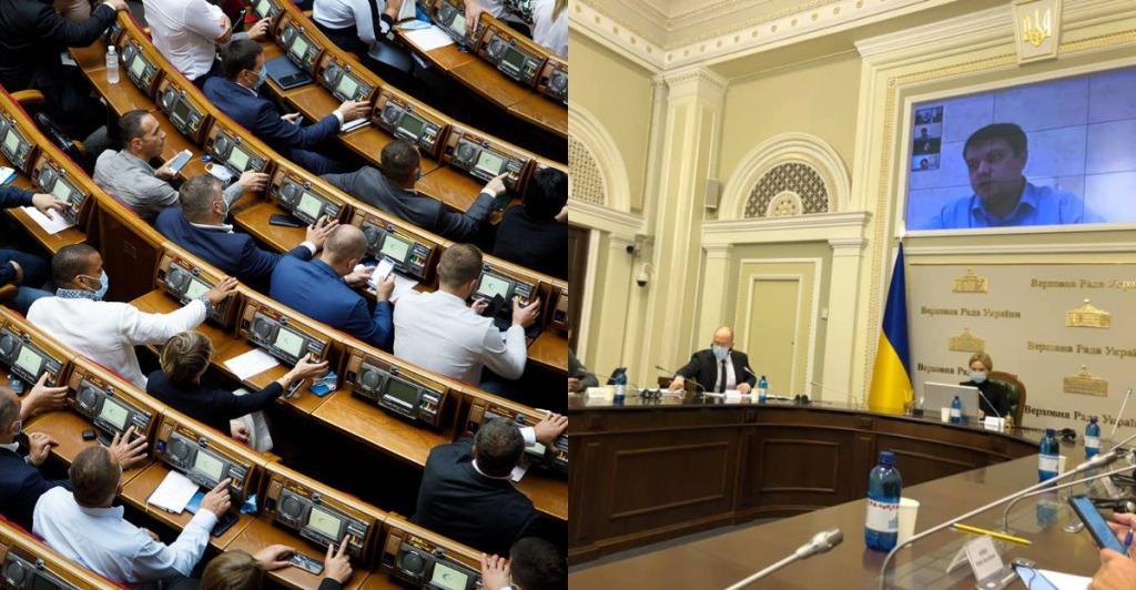 Только что! Просто после совещания — собрали всех: Совет трясет. Принято решение — украинцы не ожидали, что известно