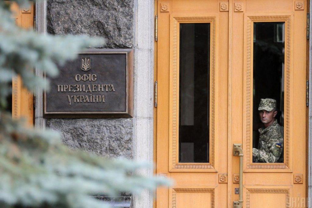 «Губернаторопад» продолжится. У Зеленского сделали жесткое предупреждение, в ближайшее время. Украинцы аплодируют