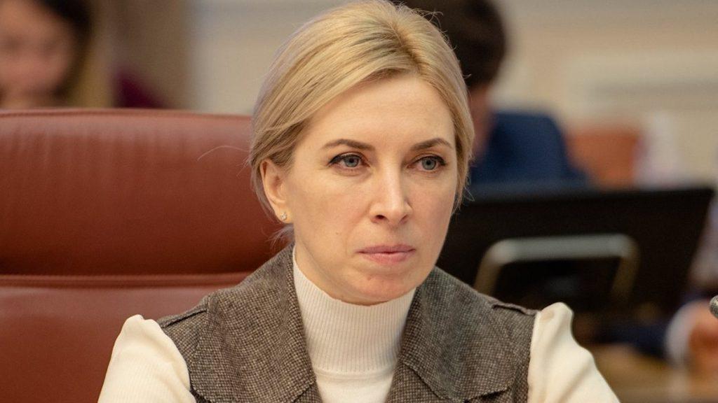 «Вообще алогично». Верещук шокировала заявлением, уговорили президента: «я бы уволила». Страна замерла, «очень зла»