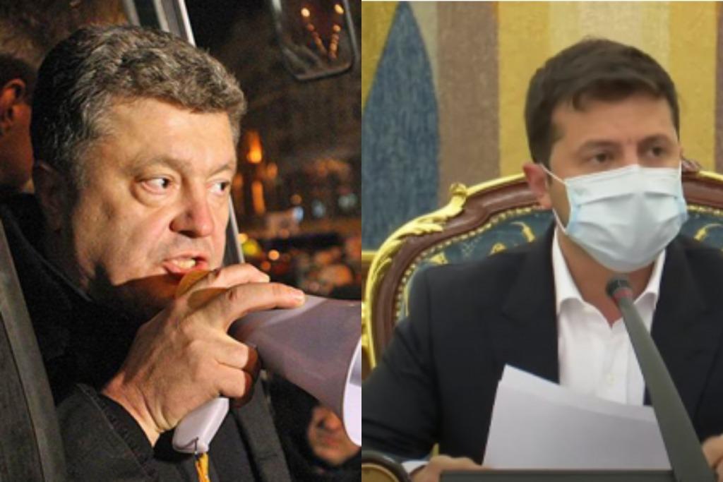 Остановитесь! Зеленский не ожидал — Порошенко обратился к нему. После скандала — готовит переворот. «Опять получить власть»