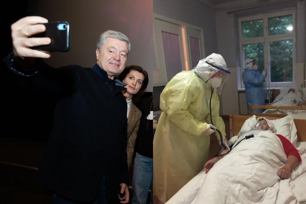 Просто сейчас! Порошенко «пробил очередное дно». Пока она в больнице — Гетьман «развлекается»