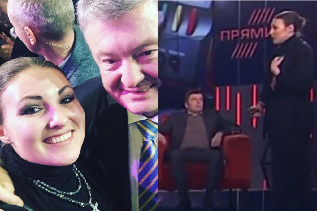 Федина в шоке! Депутату досталось конкретно — прямо на канале Порошенко. Только не врите! Никто не ожидал