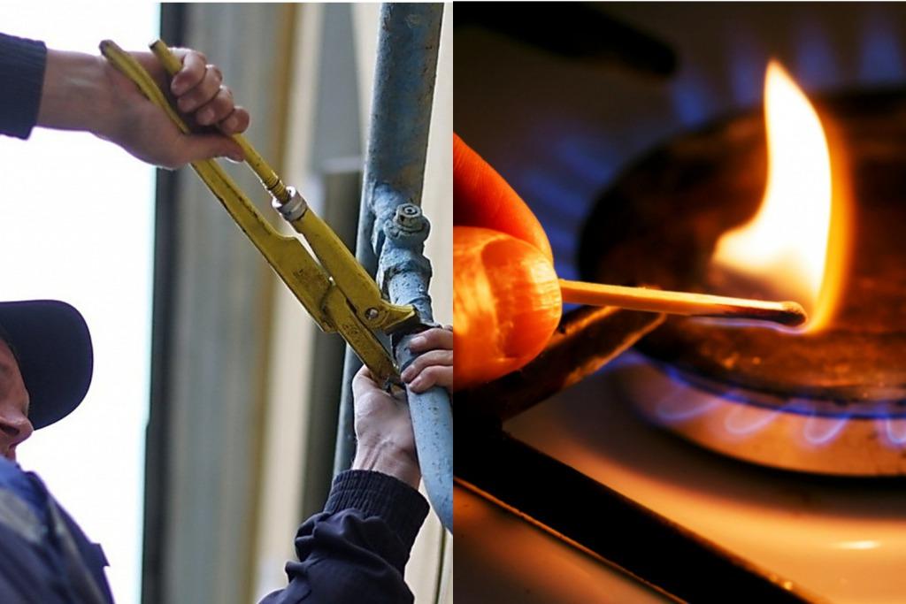 После нового года! Части украинцев могут отключить газ. Что нужно знать