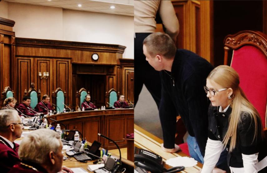 Час назад! Немыслимое известие Тимошенко в шоке — план раскрыт, крах судей. Немедленный роспуск — украинцы шокированы