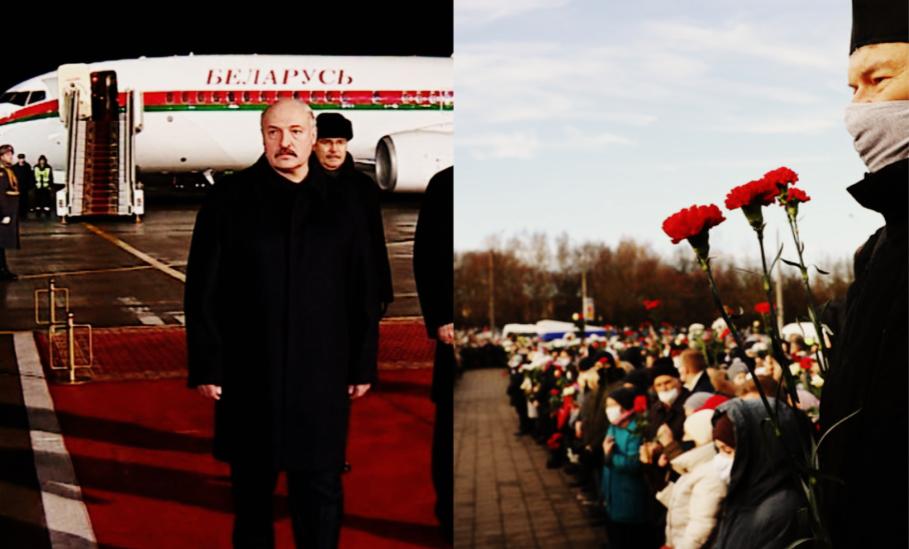 В день похорон! Пару минут назад – борт в небе. Лукашенко упал, цинично бросили, сын там. Это ужас!