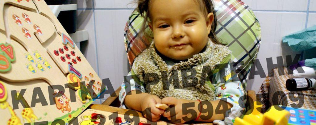 Практически живет в больнице. Крошечная Илария нуждается в немедленной помощи — семья сама не справится