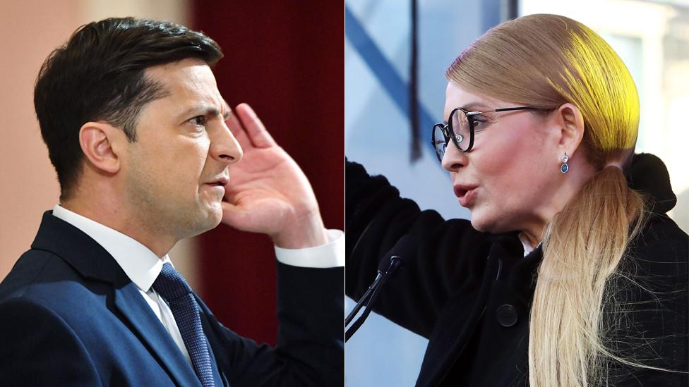 Только что! Произошло немыслимое — неожиданный союз. Тимошенко в шоке — получит своих министров. Банковую трясет!