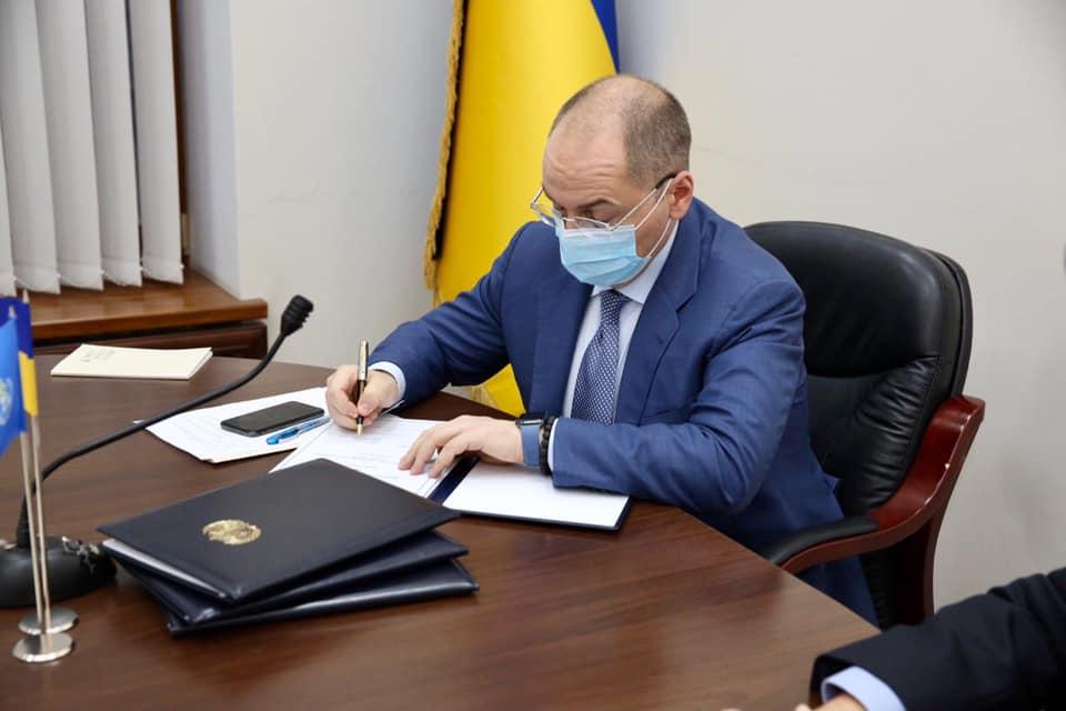 Они сделали это! В Минздраве отчитались — важные изменения, украинцы аплодируют. Уже в ближайшие недели — подписали
