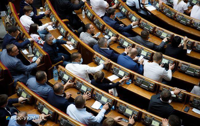 Сегодня! Нардепы приняли безотлагательное решение, теперь по-другому. Украинцы не ожидали: что предлагают в Раде