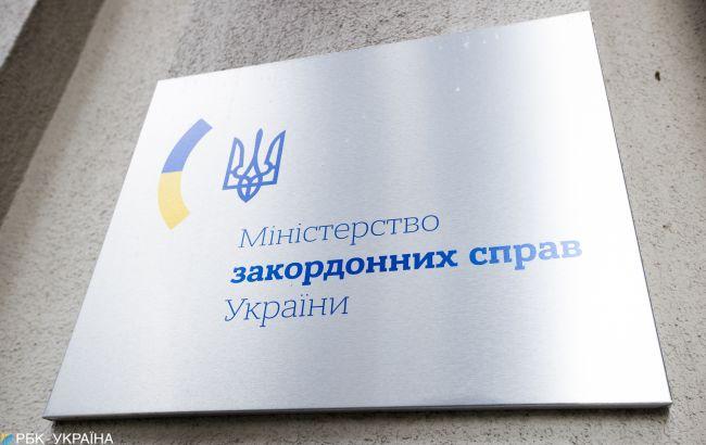 Только что! В Министерстве выжгли — грубое нарушение. Украинцы услышали: существует способ помочь