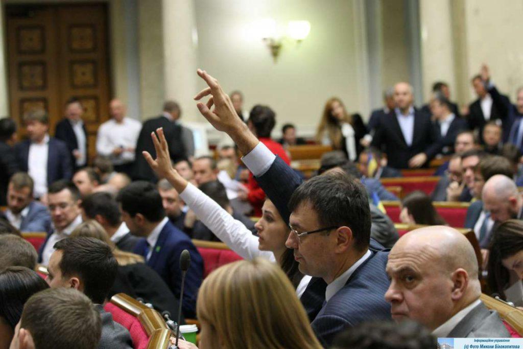 «За» — 301 нардеп! Рада приняла новый закон, по представлению «слуг». Украинцы поражены: что нужно знать