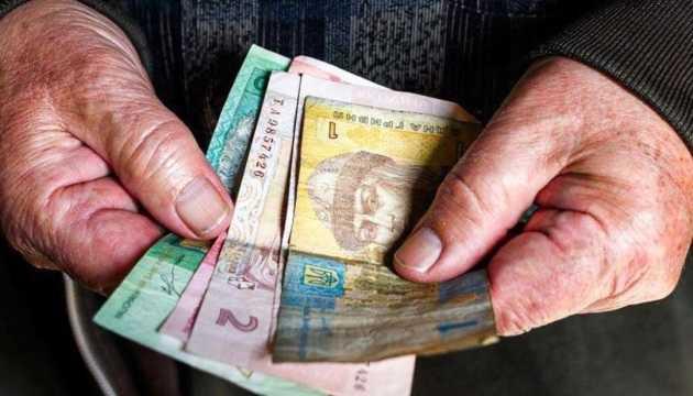 Украинцы рискуют остаться без пенсий. Шокирующие цифры — кого это коснется!
