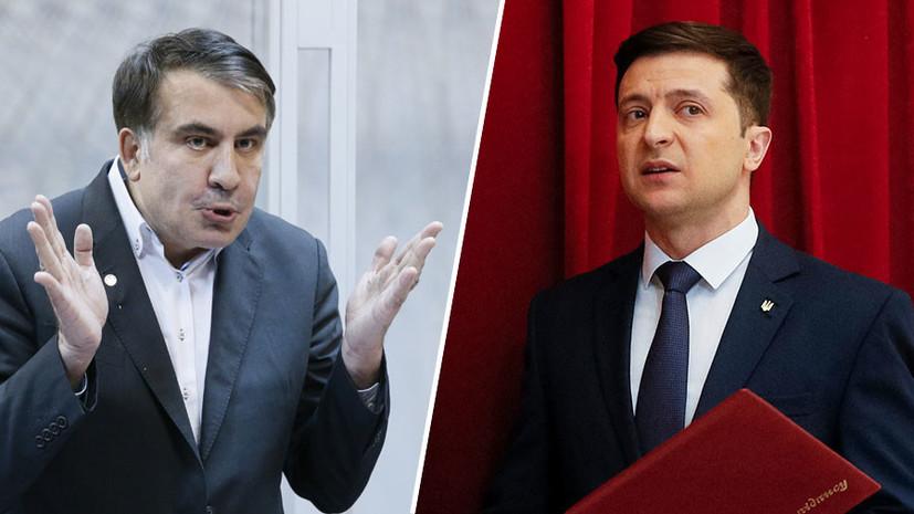 В эти минуты! Зеленский пошатнулся, Саакашвили разнес его — не работает. Банковую трясет: немедленное освобождение
