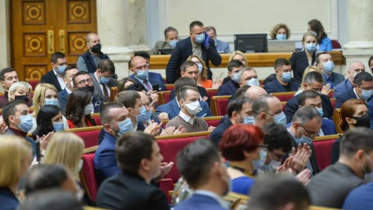 На вечер! «Слуги» ошеломили предложением — новый орган власти. Украинцы в шоке: что нужно знать