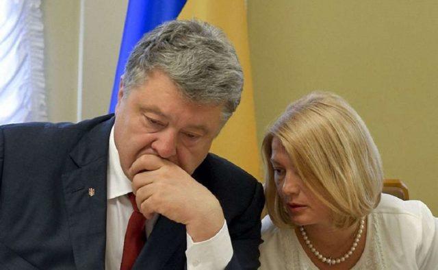 Высокий забор и колючая проволока! Просто сейчас — Геращенко разоблачили, украинцам показали все. Скандал — страна гудит