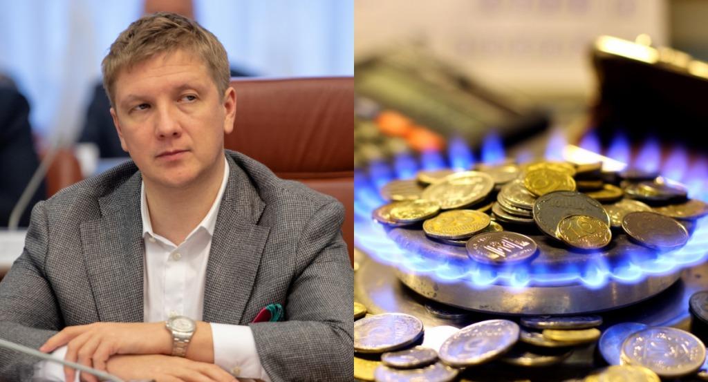 Поднять тариф в 4 раза! Газовая компания шокировала предложением — в отставку. Коболев предупреждал — украинцы шокированы