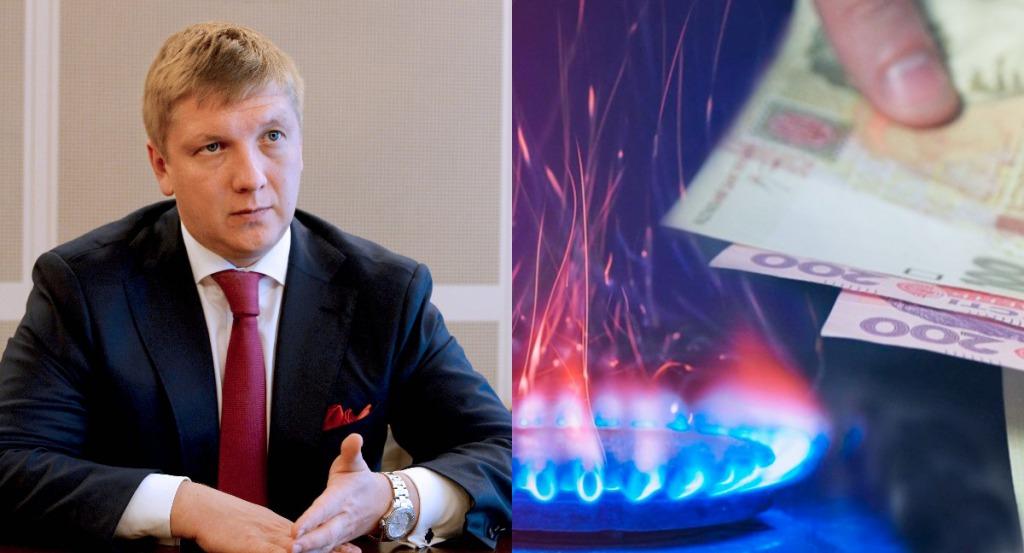 Рост тарифа будет! Газовая компания шокировала заявлением — Коболев в ауте, услышали все. Что важно знать