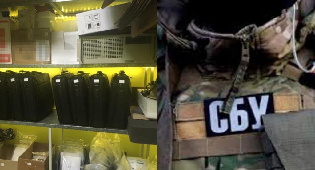 Аудиоконтроль граждан! Громкая спецоперация СБУ всколыхнула страну — украинцы не ждали. Шокирующие детали дела