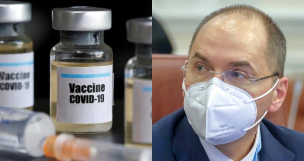 Страна готова! Степанов срочно обратился — важные факты о вакцинации. Должен знать каждый — уже в марте