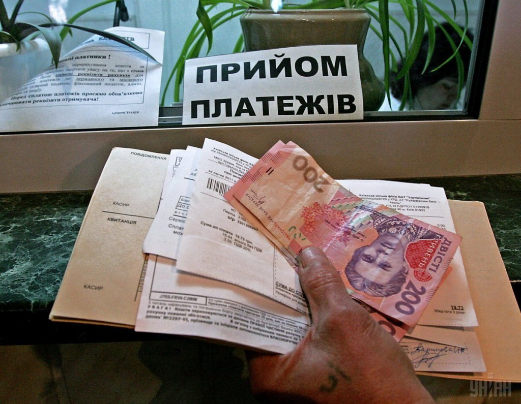 Только что! Украинцам срочно сообщили — новая статья расходов в платежках: что нужно знать